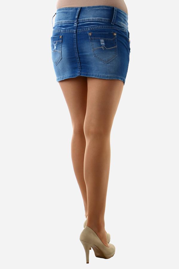 8a2e301dca1 Dámská riflová sukně trhaný efekt